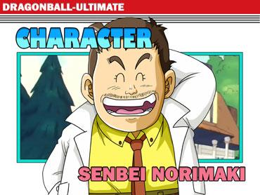 Senbei Norimaki
