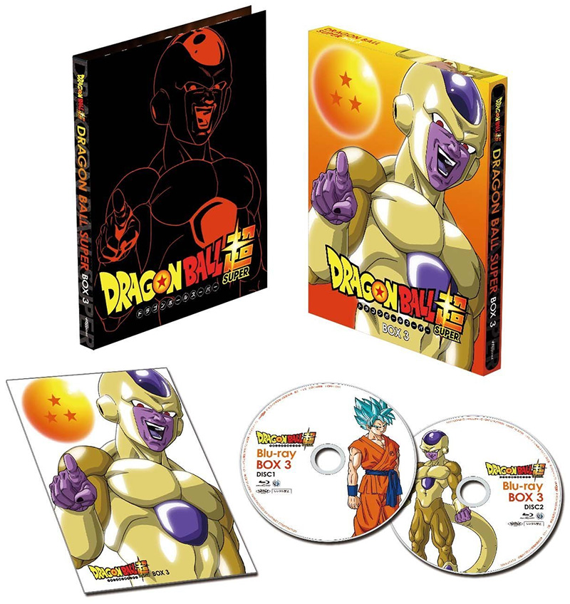 dragon-ball-super-box-3-visuel