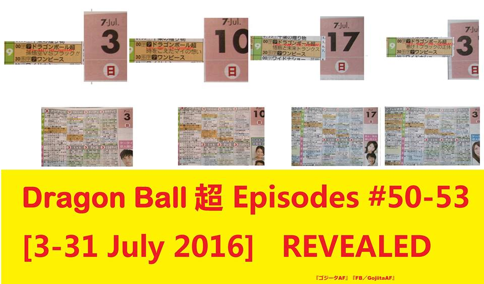 dragon-ball-super-titles-50-to-53