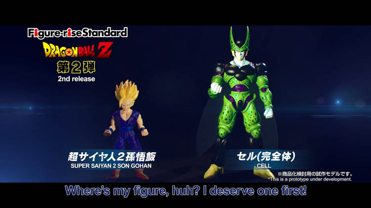 dragon-ball-z-figure-rise-standard-promotional-video-cell-gohan