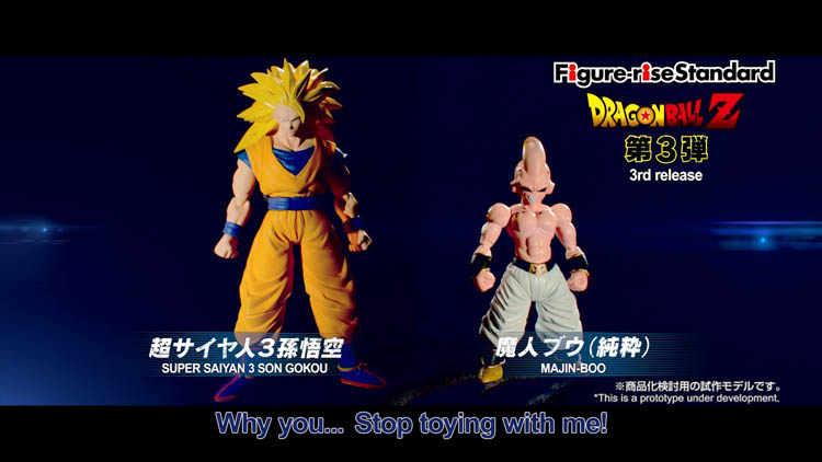 dragon-ball-z-figure-rise-standard-promotional-video-goku-majin-boo
