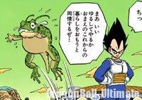 Ginyū finit dans le corps d'une grenouille