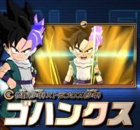 Gohanks dans Dragon Ball Fusions
