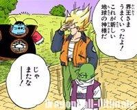 Gokū se téléporte avec Dendé