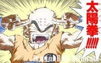 Kuririn utilise le Taiyōken contre Dodoria
