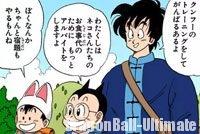 Peasuké réapparaît dans Dragon Ball