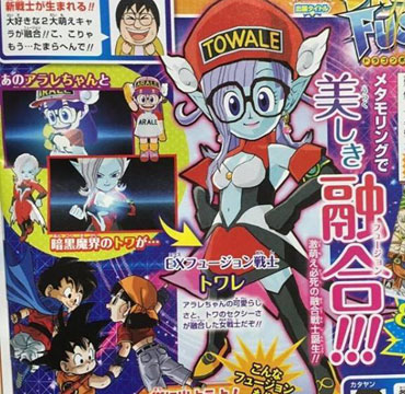 toware-revealed-scan