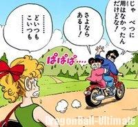 Tsururin et Tarō dans Dragon Ball