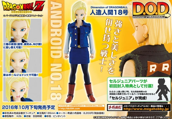 android-18-dimension-of-dragon-ball