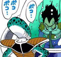 Appule dans le manga Color Edition