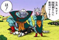Kibito emmène Gohan sur cette planète