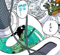 Vegeta se faisant soigner dans une Medical Machine sur la planète Freeza N°79
