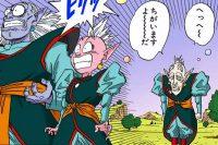 Le vieux Kaiōshin est libéré de la Z-Sword