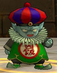 Paella au sein du jeu Dragon Ball Online