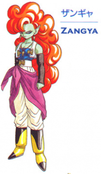 Character Design de Zangya par Toriyama