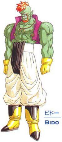 Character Design de Bidō par Toriyama