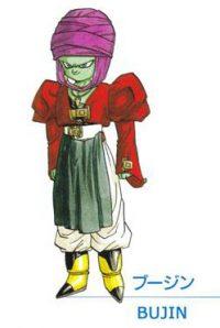 Character Design de Būjin par Toriyama