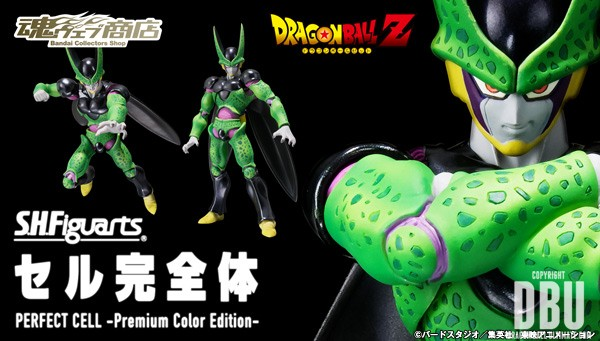 cell-premium-color-edition-sh-figuarts