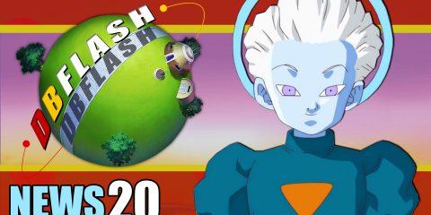 dbflash20