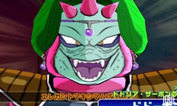 Dodorbon dans Dragon Ball Fusions