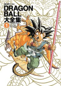 dragon-ball-daizenshuu-01