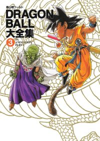 dragon-ball-daizenshuu-03