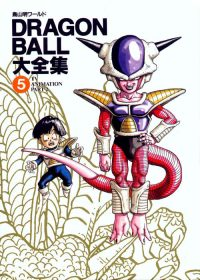 dragon-ball-daizenshuu-05