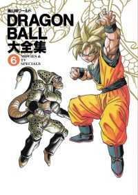 dragon-ball-daizenshuu-06