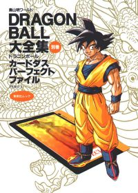 dragon-ball-daizenshuu-08