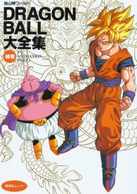 dragon-ball-daizenshuu-10