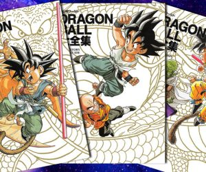 dragon-ball-daizenshuu