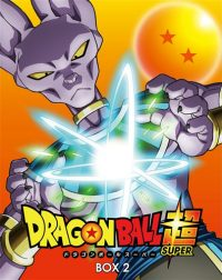 dragon-ball-super-box-2