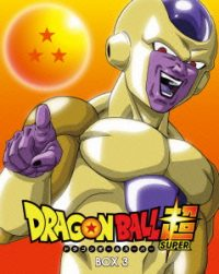 dragon-ball-super-box-3