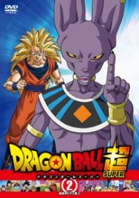 dragon-ball-super-rental-dvd-02
