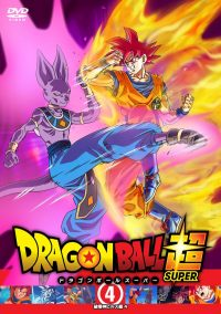 dragon-ball-super-rental-dvd-04