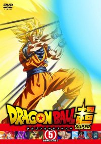 dragon-ball-super-rental-dvd-05