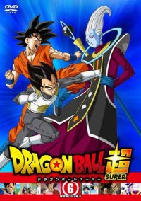 dragon-ball-super-rental-dvd-06
