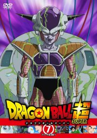 dragon-ball-super-rental-dvd-07