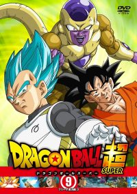 dragon-ball-super-rental-dvd-09