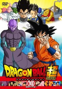 dragon-ball-super-rental-dvd-10