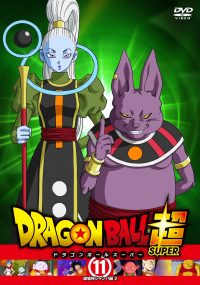 dragon-ball-super-rental-dvd-11