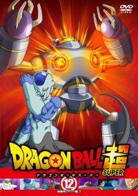 dragon-ball-super-rental-dvd-12