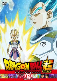 dragon-ball-super-rental-dvd-13