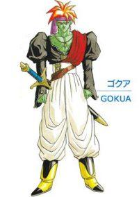 Character Design de Gokua par Toriyama