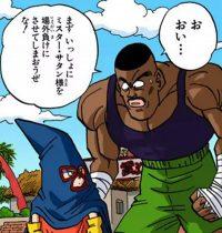Killa demande à Mighty Mask de s'allier avec lui pour faire tomber Mr. Satan