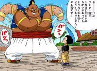 Puntar contre Kuririn