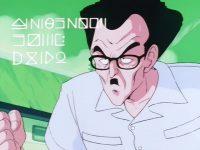Shen (Dieu) parle à Piccolo en Namek