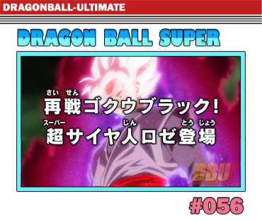 dragon-ball-super-episode-056