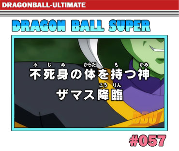 dragon-ball-super-episode-057