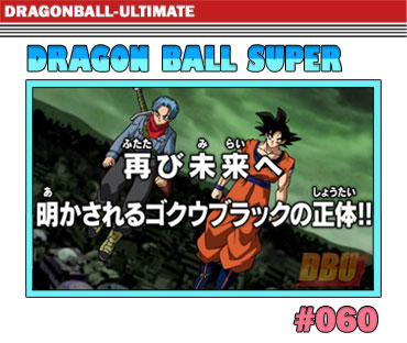 dragon-ball-super-episode-060